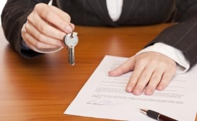 Как продать квартиру государству, администрации города