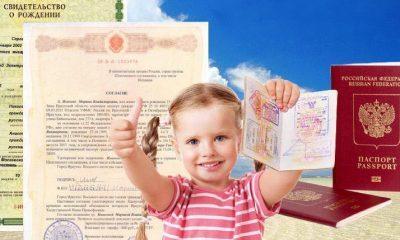 Как вывезти ребенка за границу, если родители в разводе