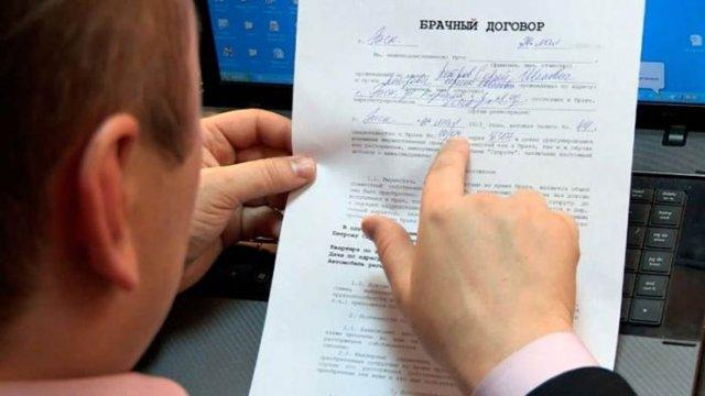 Заключение и составление брачного договора у нотариуса: цены и стоимость