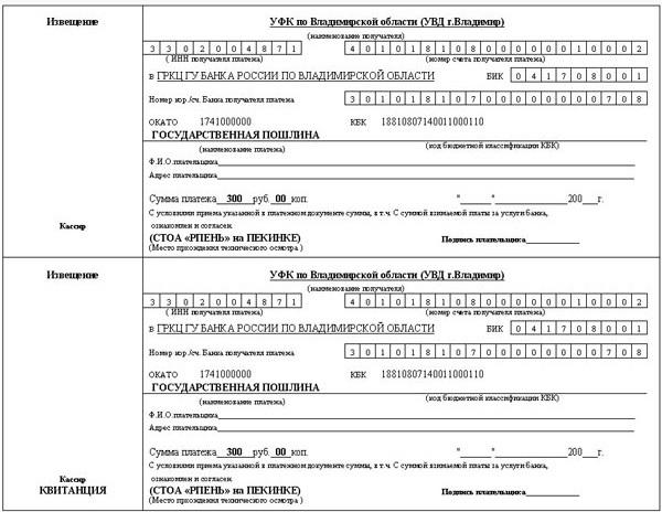 Какие налоги платятся при вступлении в наследство по завещанию и по закону
