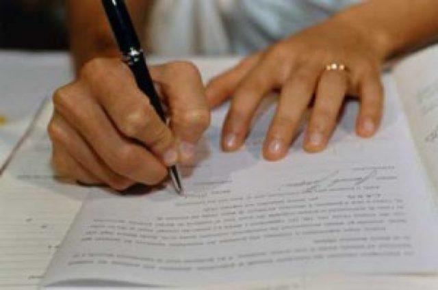 Исковое заявление о лишении родительских прав (образец)
