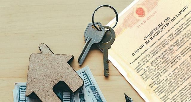 Как лучше оформить квартиру: дарение или купля продажа родственнику, что лучше дарственная или купля продажа квартиры