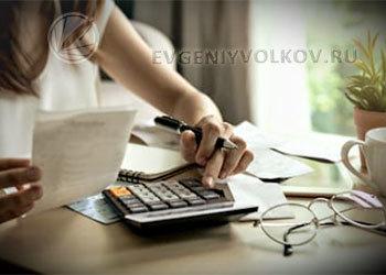 Оплата коммунальных услуг при долевой собственности, определение порядка оплаты коммунальных платежей в долевой собственности
