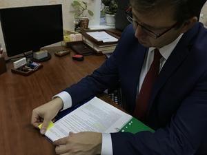 Иск о регистрации перехода права собственности (образец)