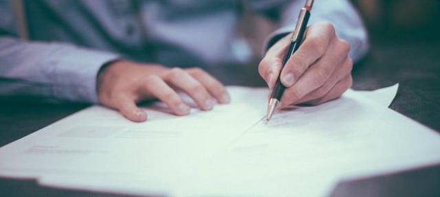 Предварительный договор дарения доли квартиры несовершеннолетнему