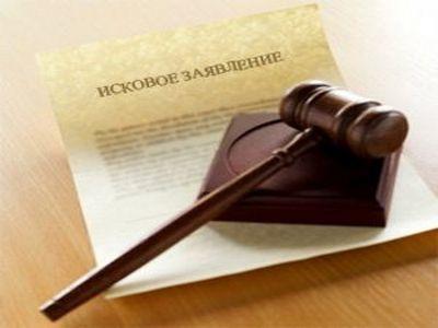 Можно ли и как оспорить приватизацию квартиры в 2019 году: срок исковой давности, порядок, документы, судебная практика