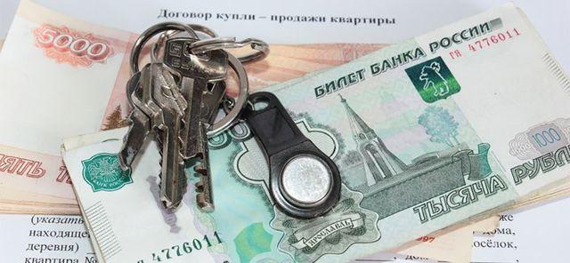 Схемы мошенничества при покупке квартиры, как избежать мошенничества при покупке квартиры