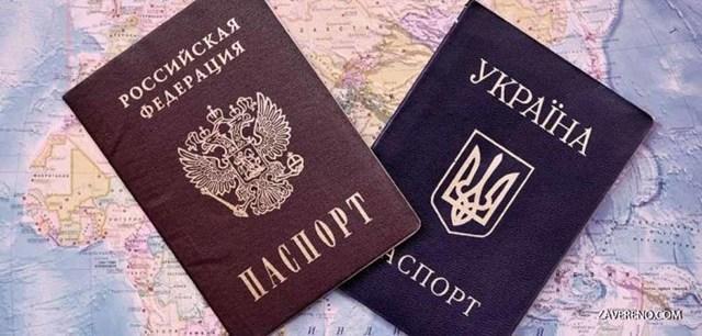 Как развестись с гражданкой и гражданином Украины - Расторжение брака с гражданином Украины