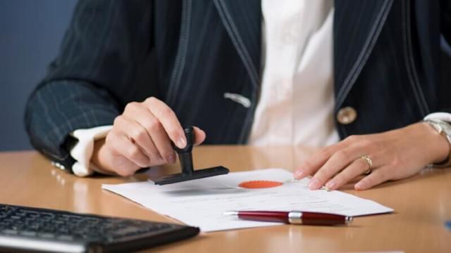 Как получить свидетельство о праве на наследство: порядок выдачи, место выдачи, условия, срок действия