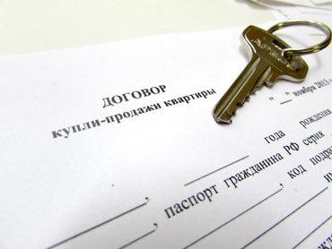 Договор купли продажи квартиры с материнским капиталом (образец)
