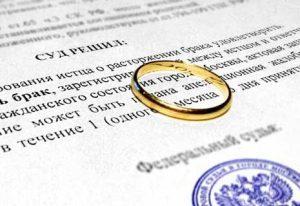 Как забрать (отсудить) ребенка у жены при разводе