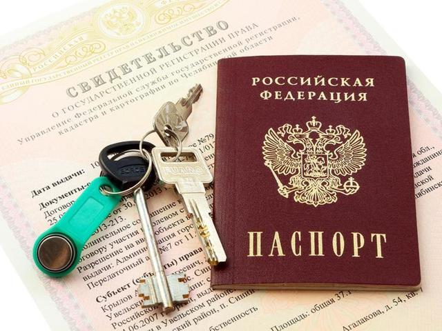 Какие документы нужны для выписки из квартиры, что нужно для выписки из дома