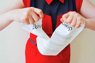 Признание брачного договора недействительным: основания, порядок, исковое заявления, правовые последствия.