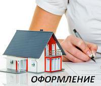 Доверенность на покупку квартиры (образец), покупка квартиры по доверенности со стороны продавца и покупателя