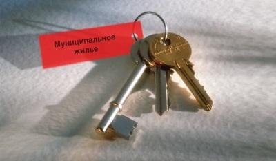 Можно ли и как выписать человека из муниципальной квартиры без согласия