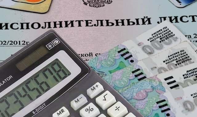 Как рассчитывается задолженность по алиментам: порядок, методы, примеры. Расчет долга по алиментам судебными приставами.