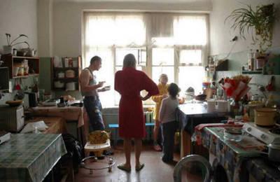 Что можно сделать с приватизированной долей в квартире