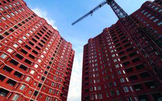 Программа переселения из ветхого и аварийного жилья на 2019 год: когда заработает, условия
