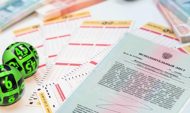 Платятся ли алименты с выигрыша в лотерею
